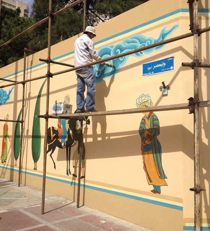 Concepts2art_Streetart_Tehran